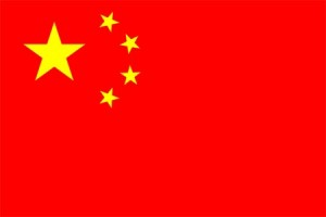 Attention: mail fraude domaines Chinois